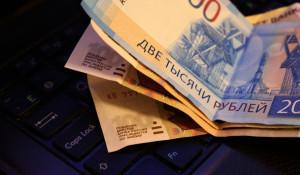 Мошенничество в интернете. Деньги.