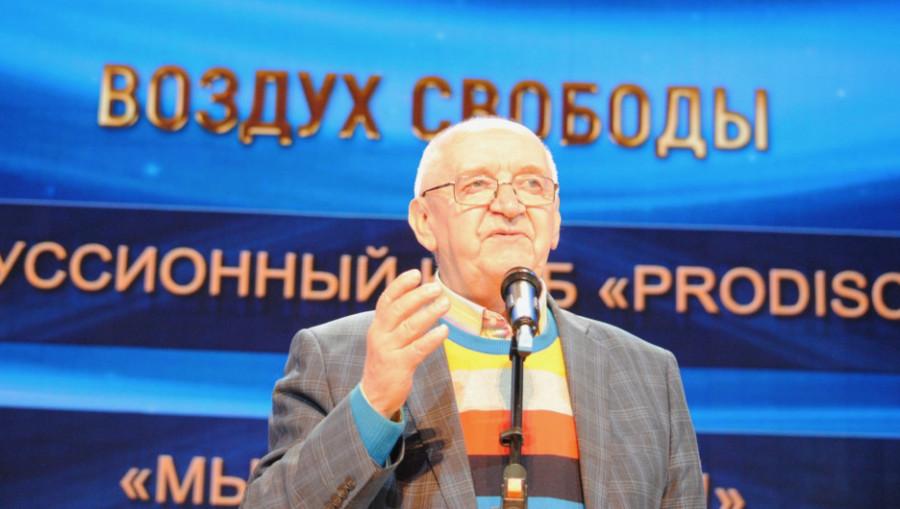 Константин Емешин.