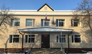 Куйбышевский районный суд Новосибирской области.