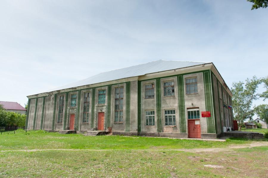 Дом культуры в селе Костин Лог