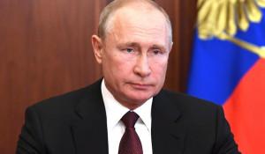 Обращение Владимира Путина к россиянам.