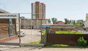 """Крупный земельный участок продают у бывшего """"Колизея"""" в Барнауле."""