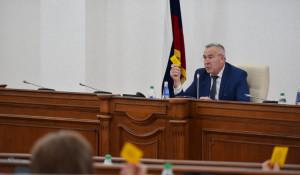 Сергей Серов. Сессия АКЗС 26 июня 2020 года.