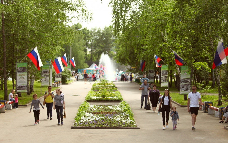 Парк Центрального района Барнаула.