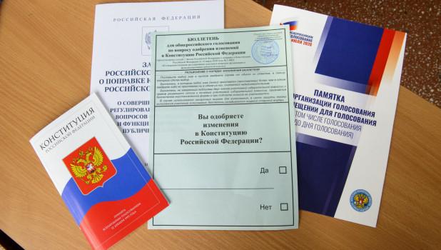 Голосование по поправкам к Конституции РФ в Барнауле.