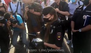 Акции протеста в Москве против поправок в Конституцию