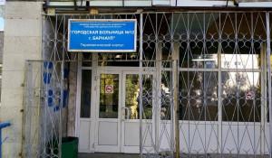 Горбольница №12, Барнаул.