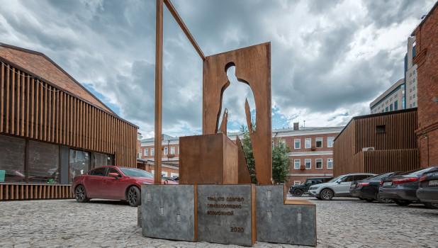 Памятник работникам служб доставки.