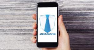 «Росгосстрах» запустил новый онлайн-сервис — «Агентологию».