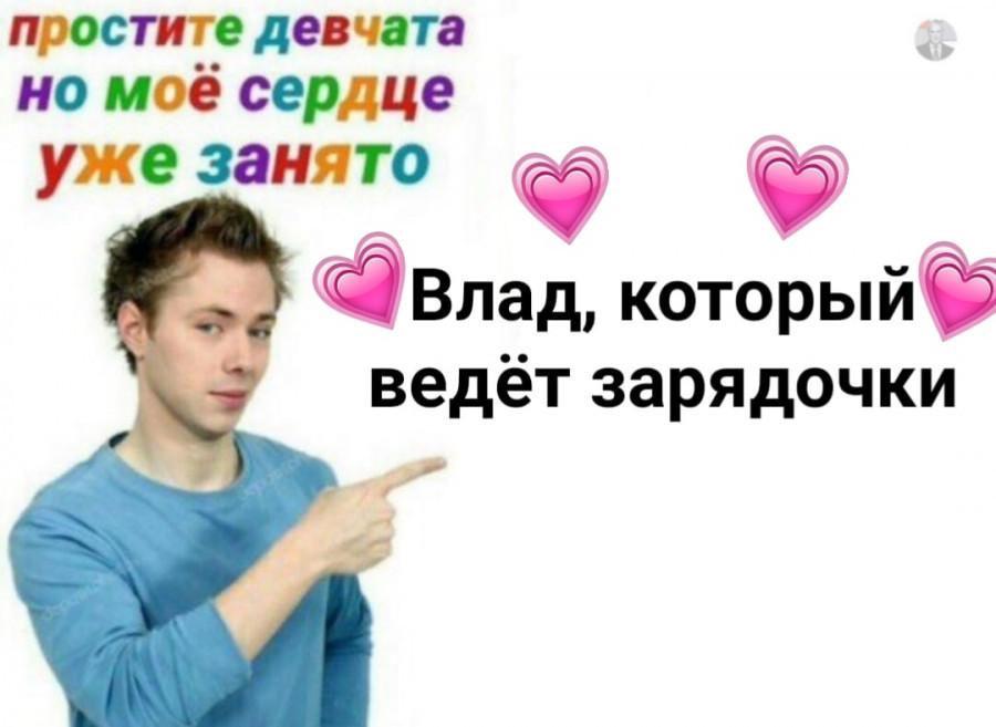 Алика Зайцева и ее онлайн-лагерь.
