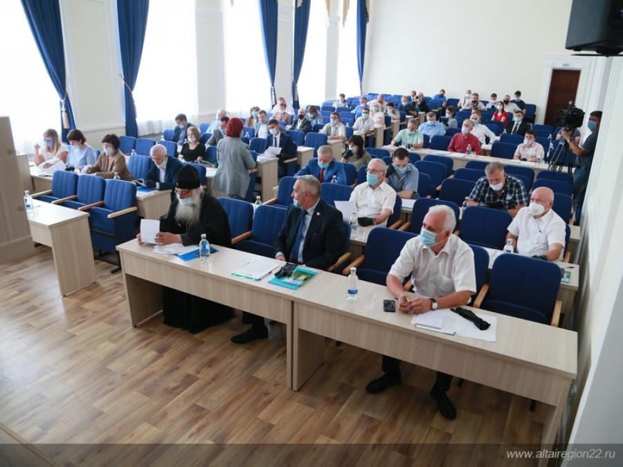 Заседание Общественной палаты АК седьмого созыва.