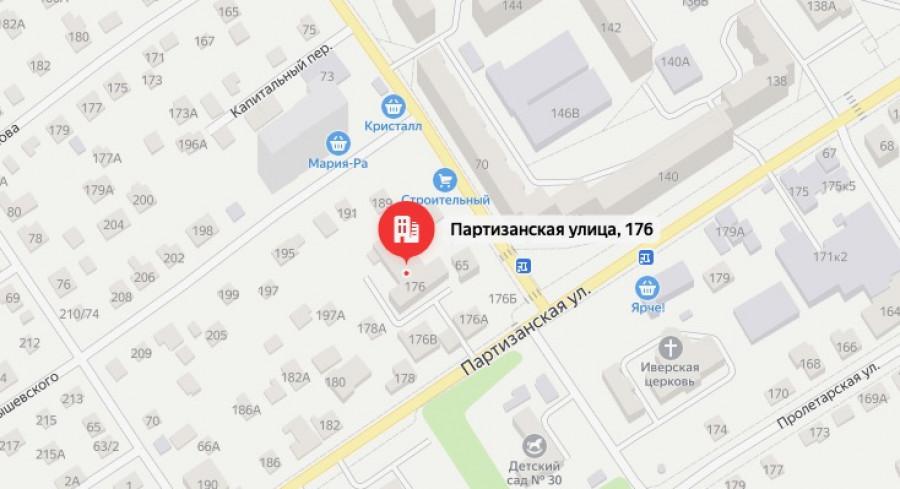 Объект на ул. Партизанской, 176