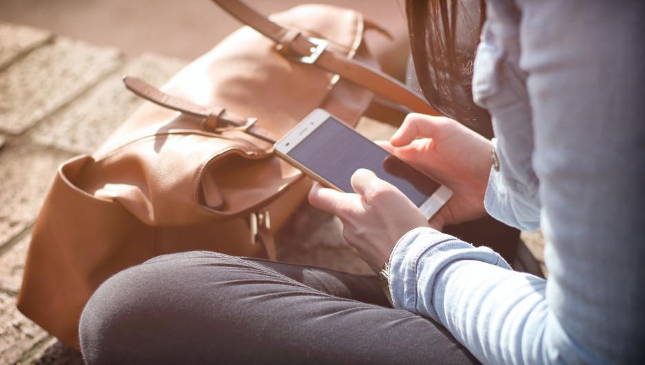 «МегаФон» увеличил скорость мобильного интернета в первом полугодии 2020 года.