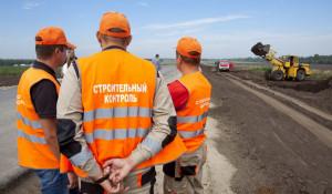Расширение Чуйского тракта в июле 2020 года в Алтайском крае.