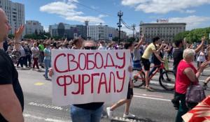 Митинги в Хабаровском крае в поддержку задержанного губернатора Сергея Фургала
