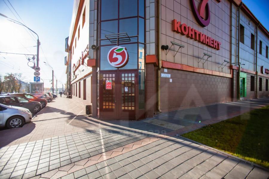 Офис на Ленина, 3.