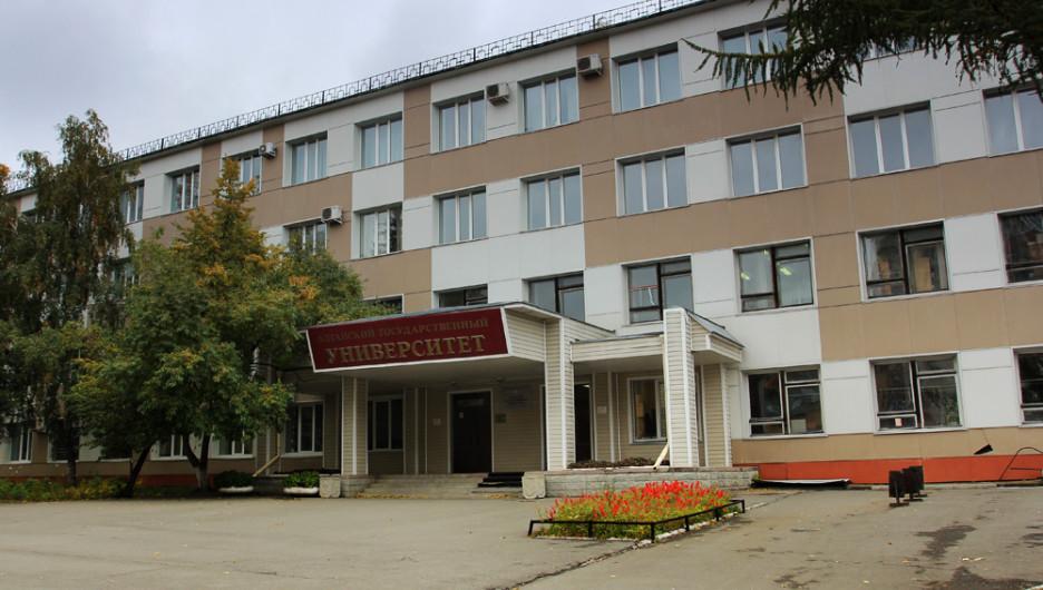 Юридический институт Алтайского государственного университета отмечает свое 57-летие