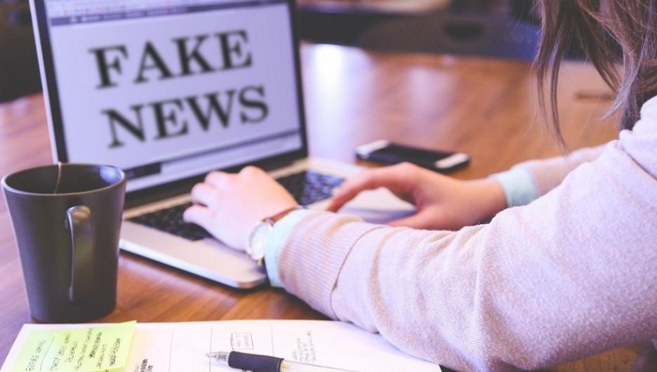 Fake news.