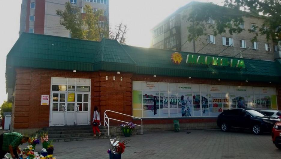 Здание магазина на ул. Крупской, 80.