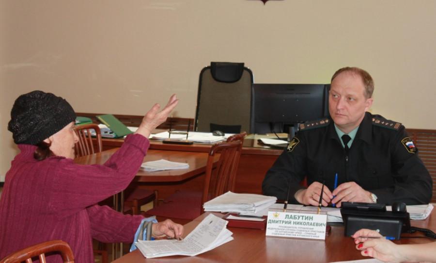 Приемный день в службе судебных приставов Алтайского края.