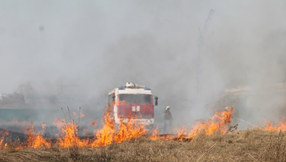 Природные пожары.