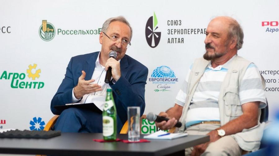 """Первый онлайн-форум """"Алтай Агро 2020"""""""