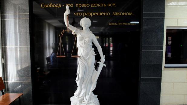 Движение «Сибирский державный союз» на Алтае признали экстремистским