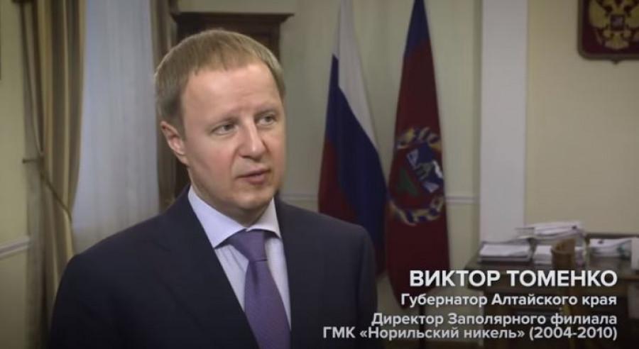 """Виктор Томенко в фильме к юбилею """"Норильского никеля""""."""