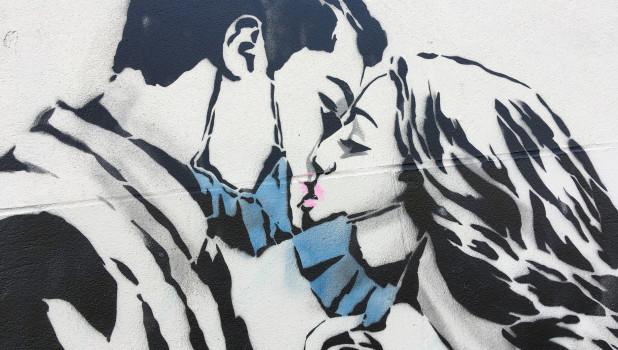 Пандемия. Поцелуй.