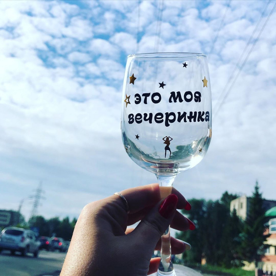 Бокал от Юлии Кувшиновой