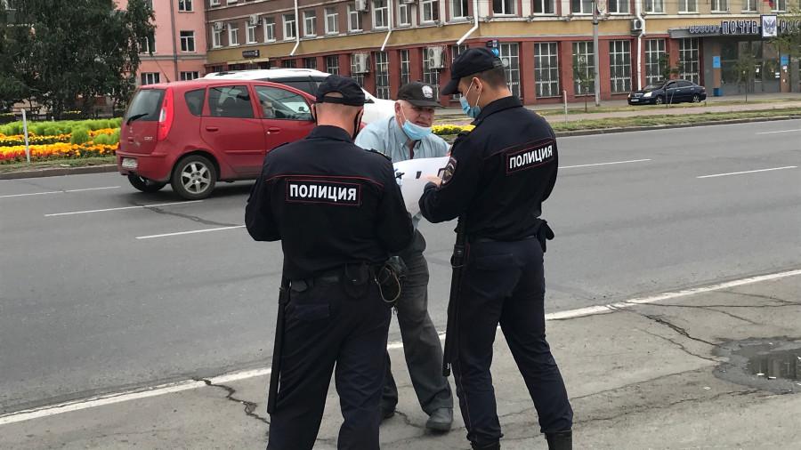 Барнаул. Акция в поддержку Хабаровска.