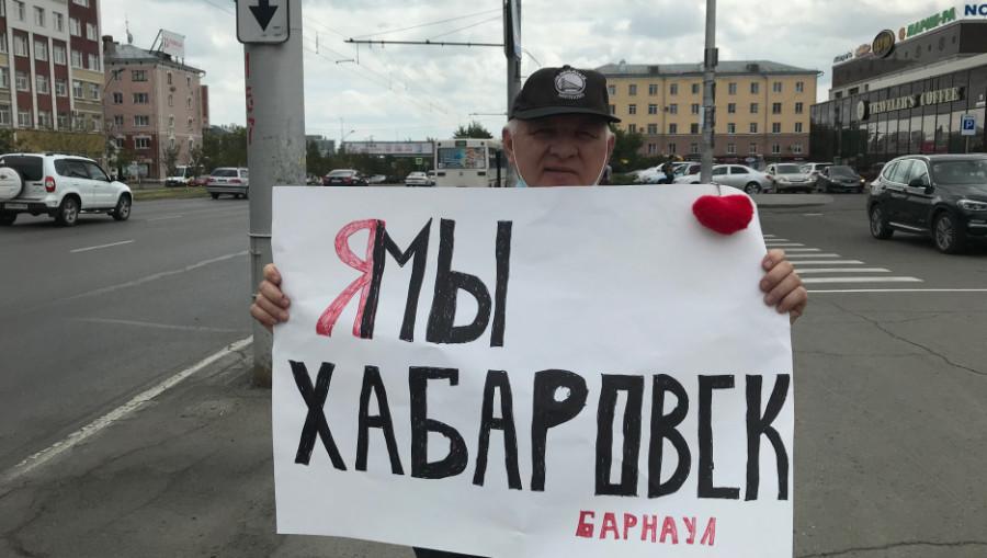 Виктор Рау. Акция в поддержку Хабаровска.