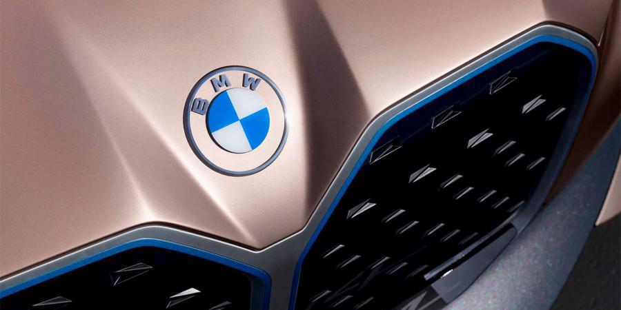 Обновленный логотип
