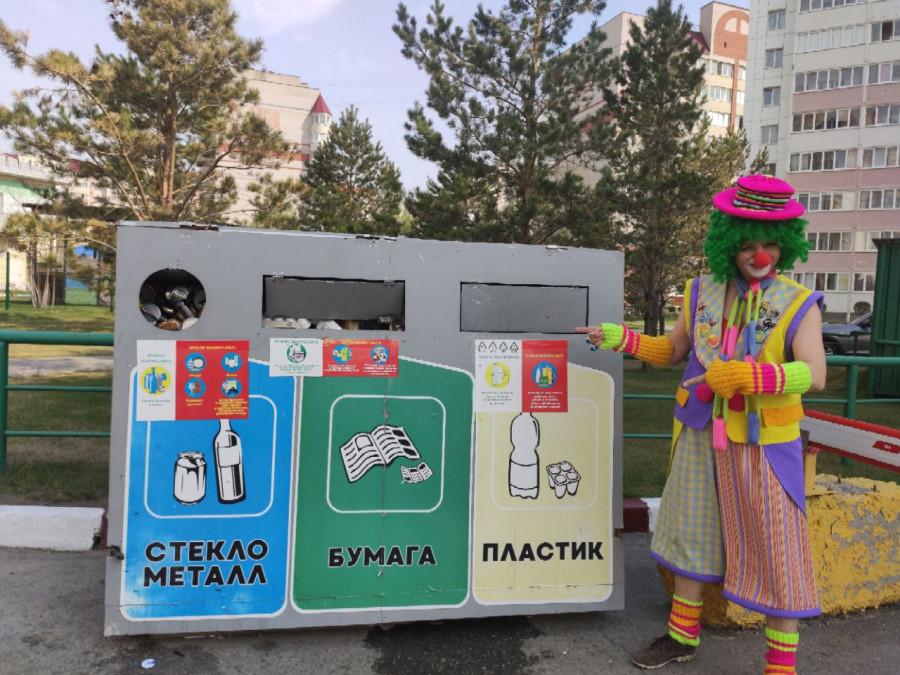 Экоклоун Степа Пуговкин