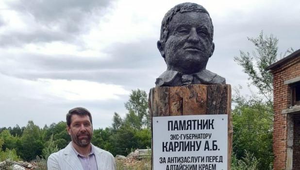 """Памятник А.Б. Карлину за """"антизасулги перед Алтайским краем""""."""