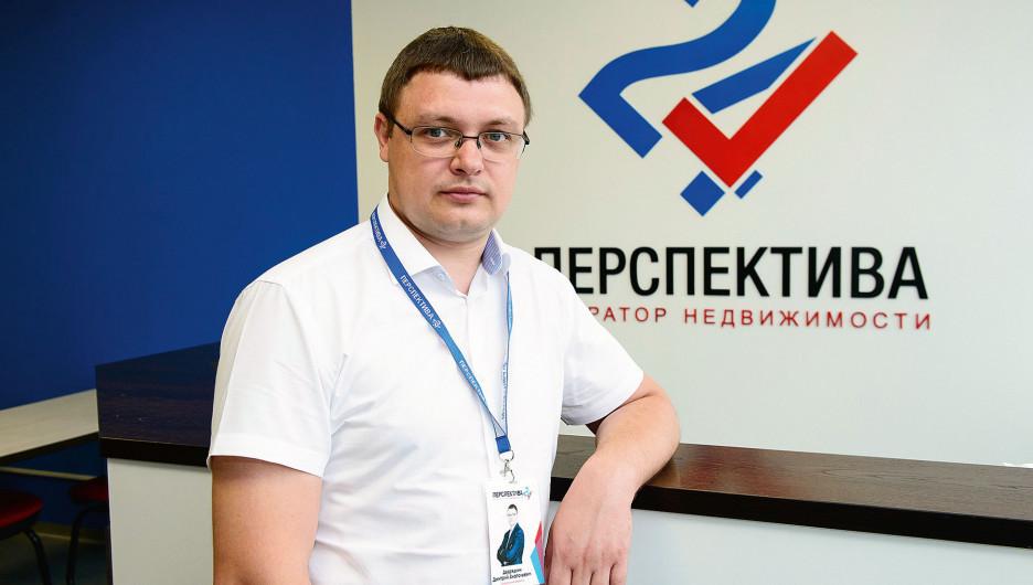 Генеральный директор агентства недвижимости «Перспектива 24» Дмитрий Дворядкин