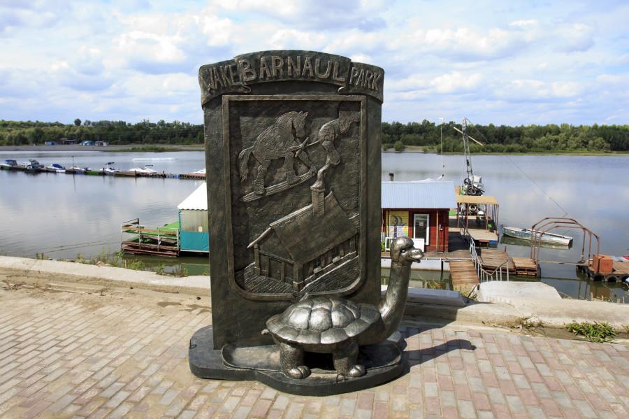 Барнаульский вейкпарк.