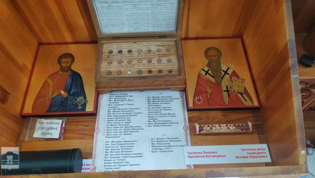 В Белокуриху привезли православные святыни.