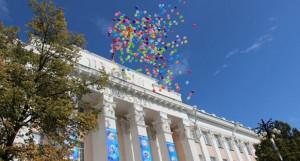АлтГУ объявил грант ректора для обучения в аспирантуре.
