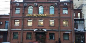 Банк продает здание ресторана-квеста в Барнауле.