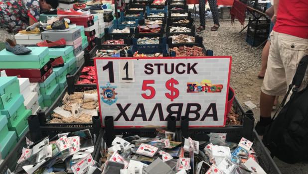 На базаре в Турции.