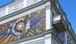 Сталинка с мозаикой.