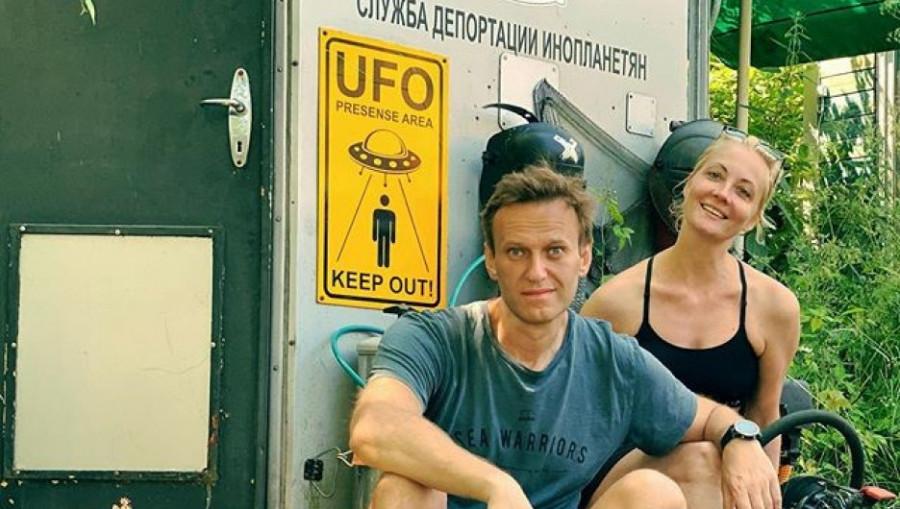 Главы МИД стран G7 призвали российские власти освободить блогера Алексея Навального