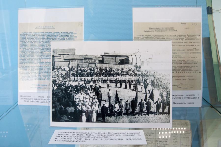 Выставка о пожарном деле на Алтае