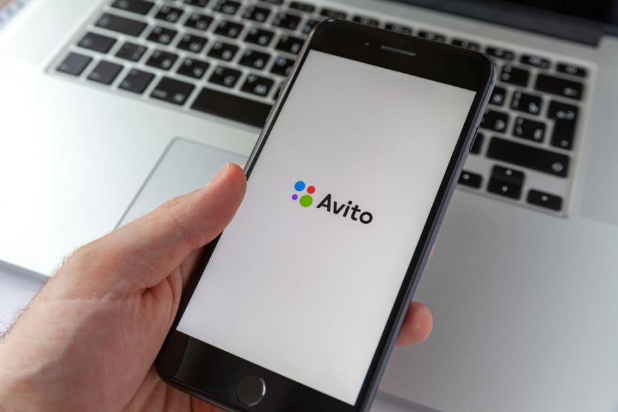 Чтобы начать переписку с ассистентом нужно зарегистрироваться на Авито.