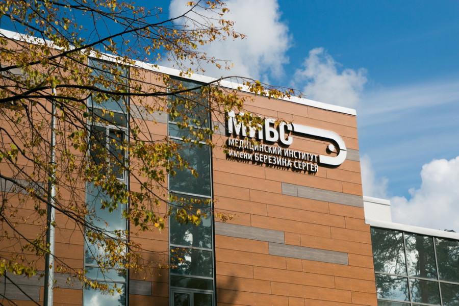 Центр ядерной медицины в Барнауле.