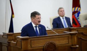 Сессия АКЗС 27 августа 2020 года. Андрей Осипов.