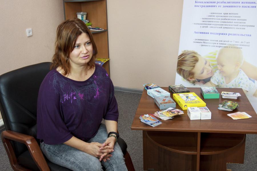 Психолог Анна Елисеева.