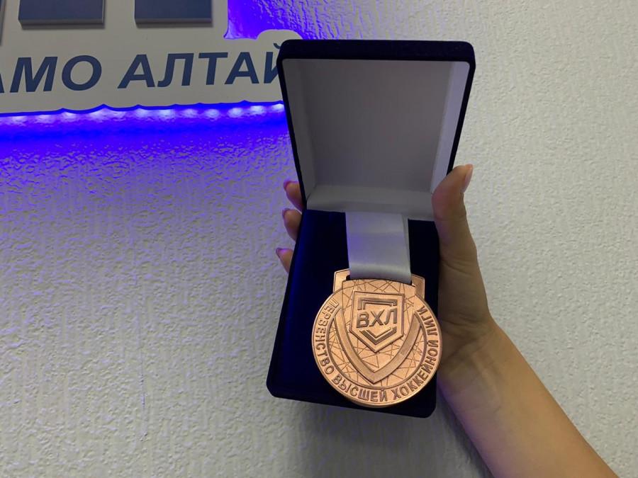 Бронзовая медаль первенства ВХЛ сезона 2019-2020 годов.
