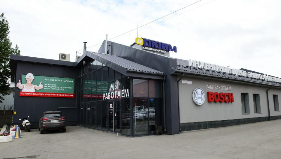 Компания «Дюйм Барнаул».